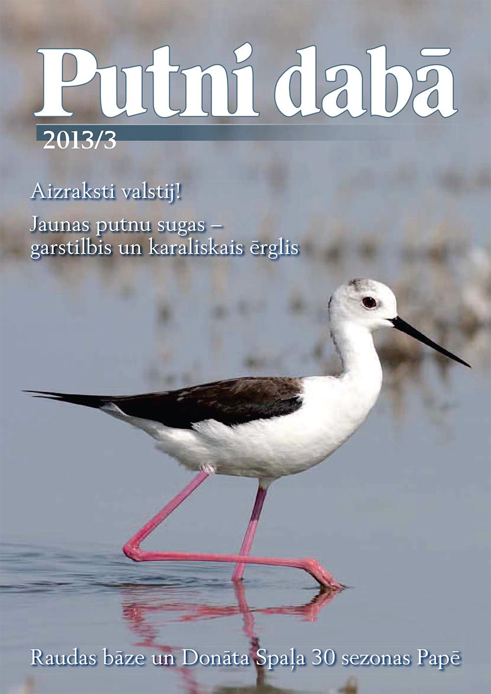 Putni dabā 63 (2013/2)