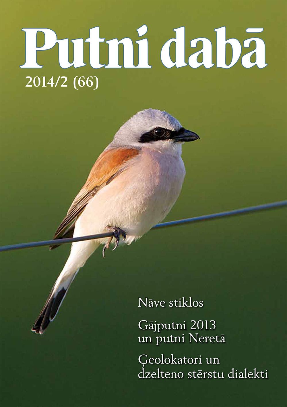 Putni dabā 66 (2014/2)