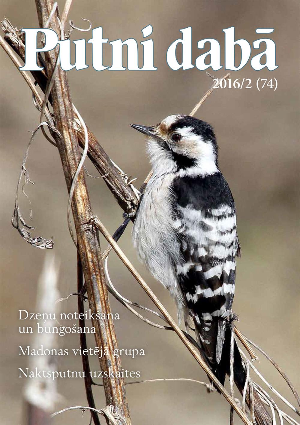 Putni dabā 74