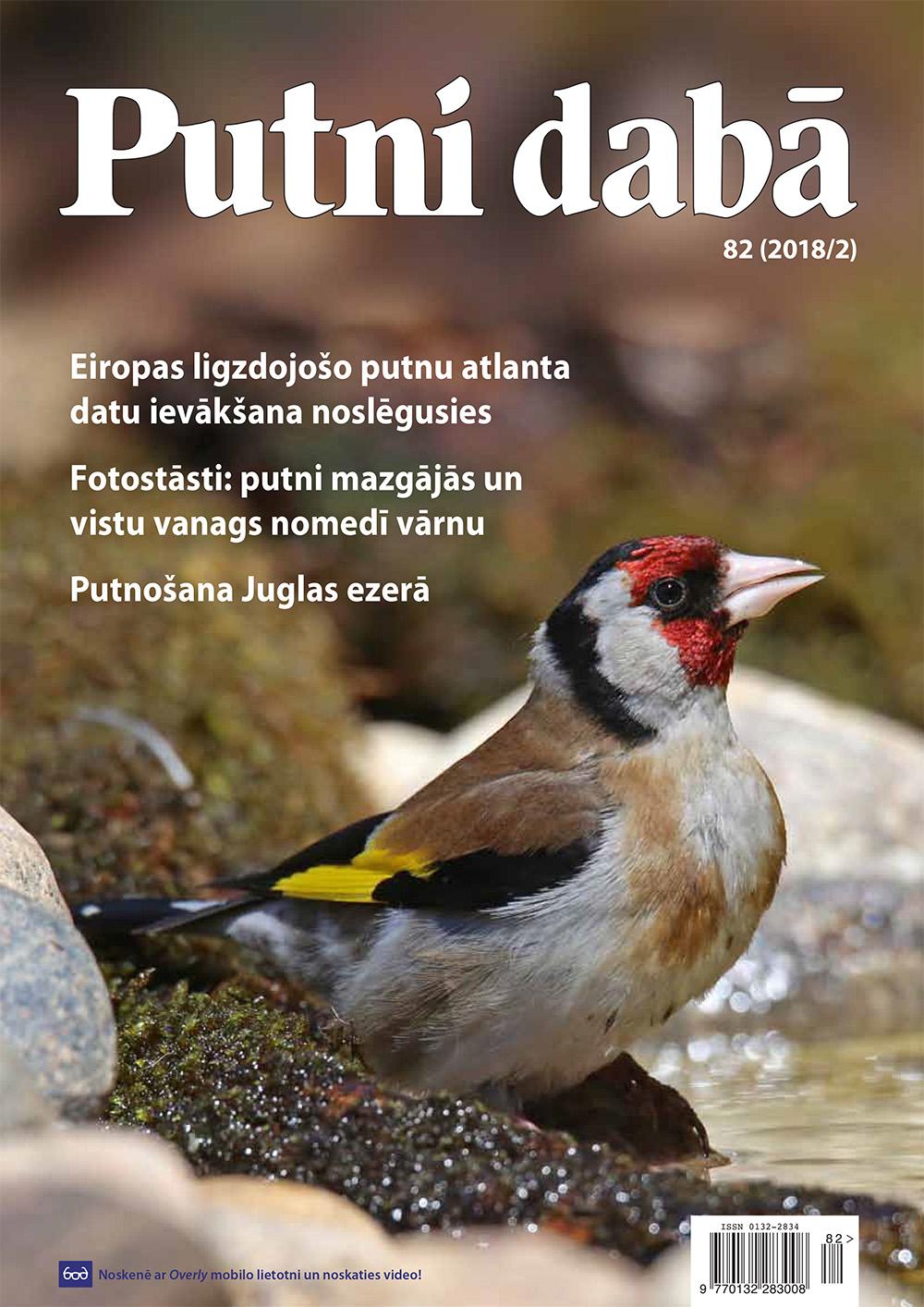 Putni dabā 82