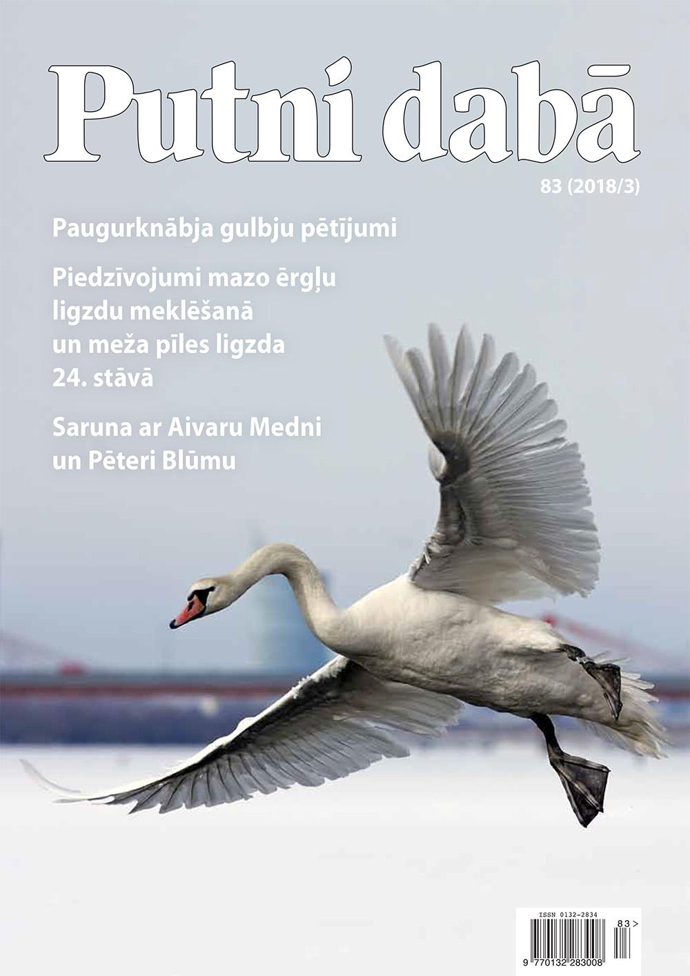 Putni dabā 83 (2018/3)