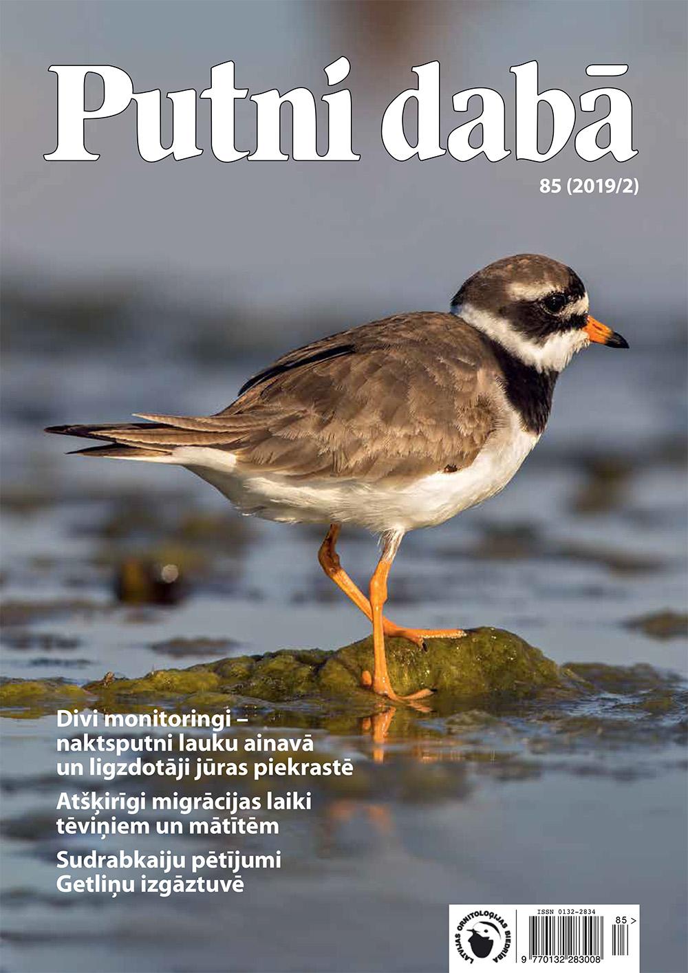 Putni dabā 85 (2019/2)