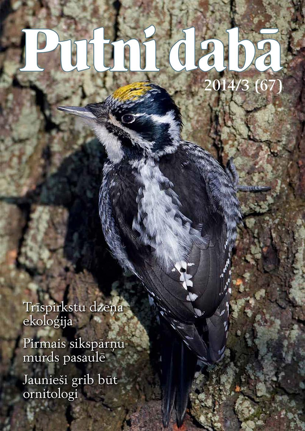 Putni dabā 67 (2014/3)